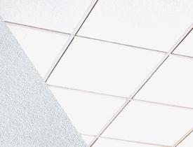 Productos decorativos de construcci n cielos americanos - Falso techo modular ...